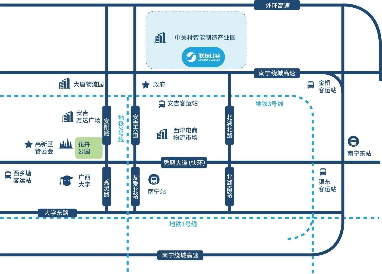 联东U谷南宁市高新区独栋花园式标准厂房出售-图5