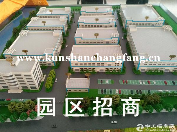 昆山高新区3800独栋厂房出租 整个园区共5.5万平米,12栋厂房-图2