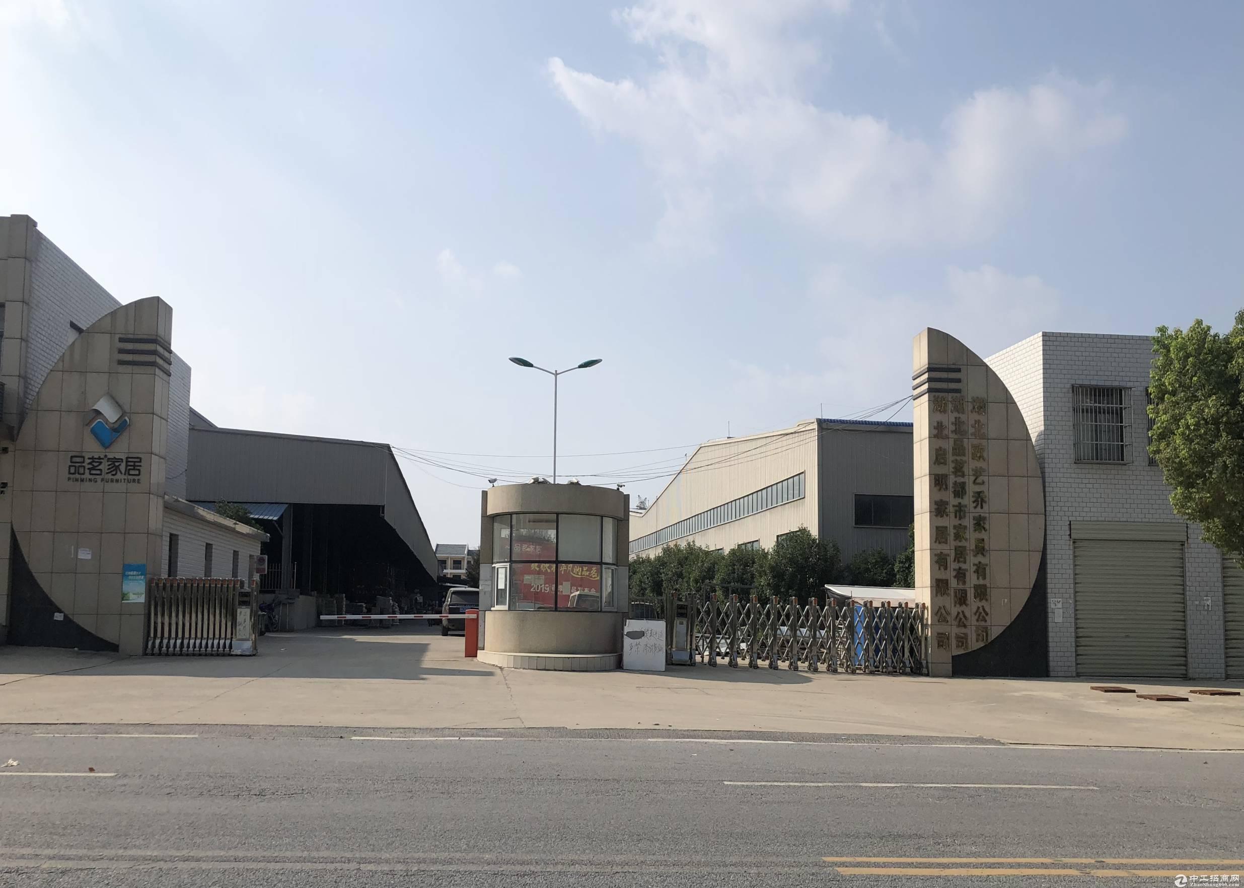 (出租) 红安工业园40000平钢构厂房出租,配套住宿、办公