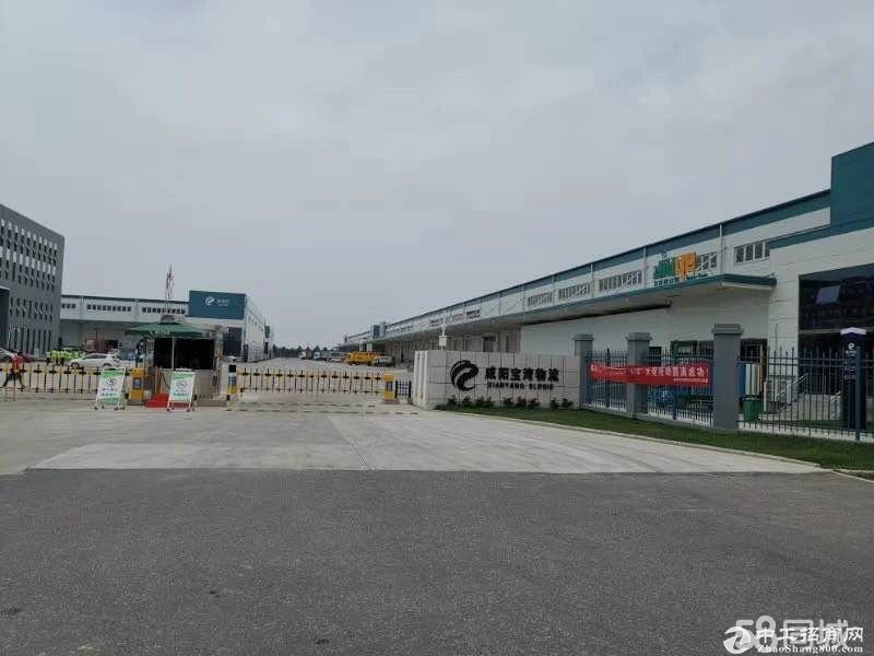 西咸新区50年标准化工业厂房