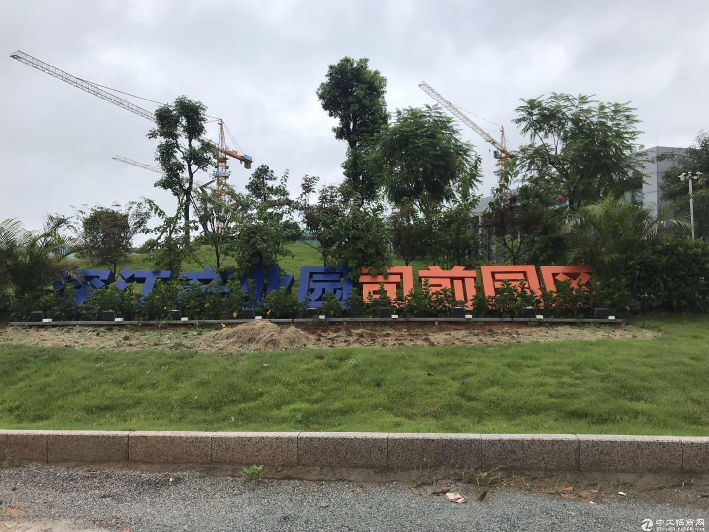 深江政府开发大湾区核心−−中南高科新会产业园区50年全新独立产权!3成首付