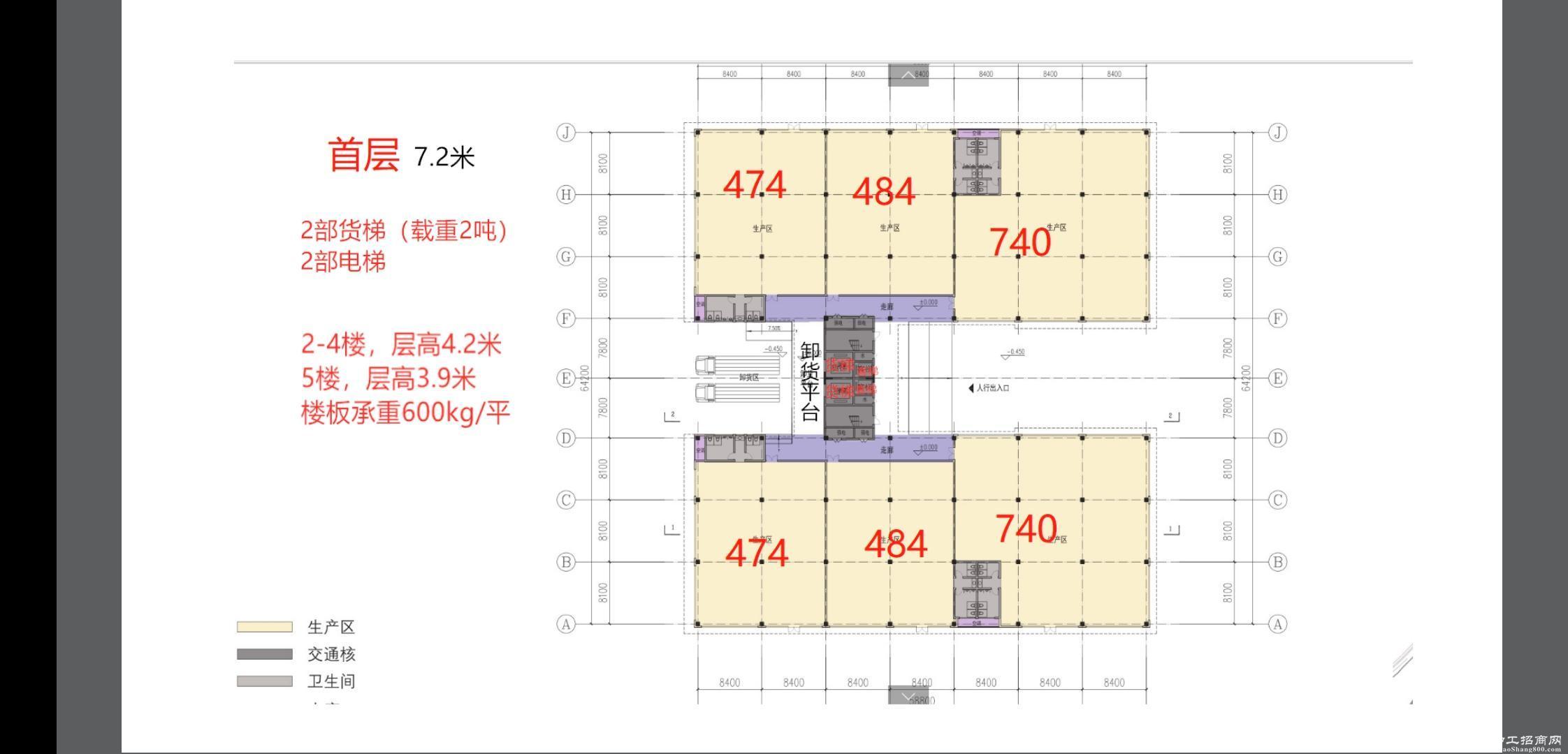 望城经开区特色产业小镇,五层标准厂房带卸货平台,最小470平