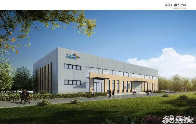 西咸核心区域,政企合作好项目,50年标准厂房可按揭低首付,可环评