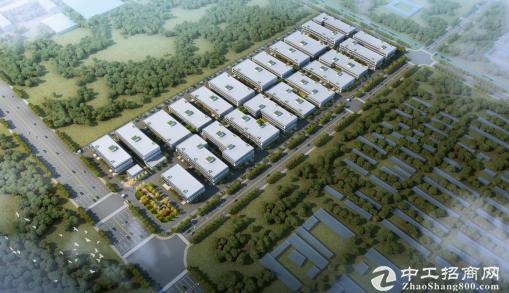 [出售咯]全新标准厂房 正规园区 有环评 可贷款