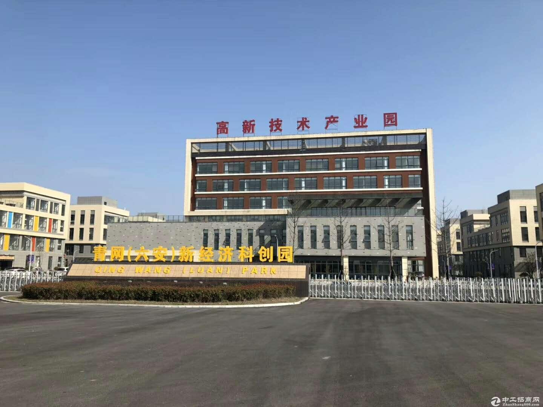 六安市高新产业园招商 办公室仓库厂房出租 大小面积都有 配套齐全