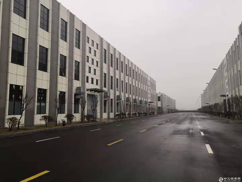 标准厂房+办公=4000平出租,适合办公研发生产