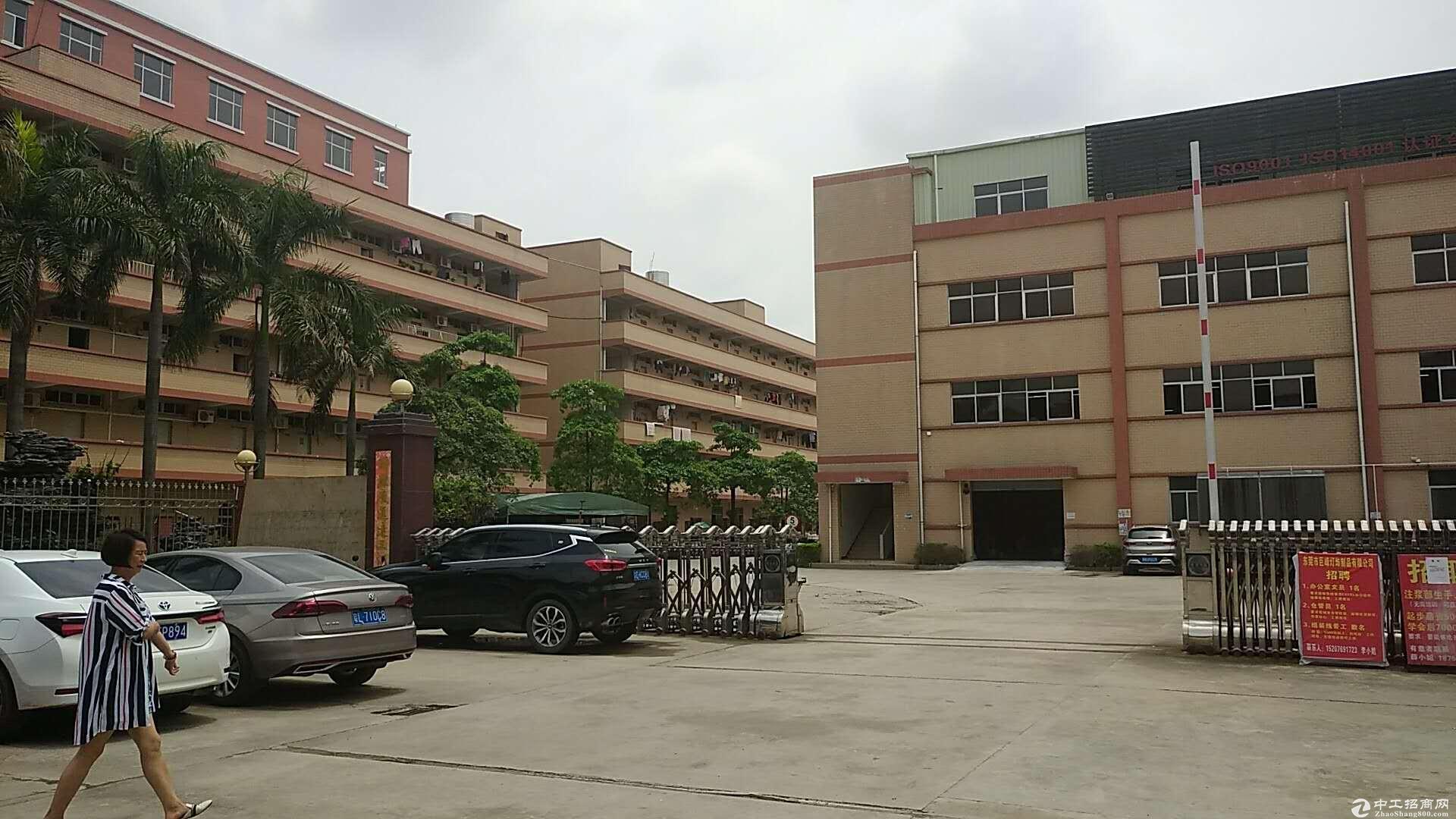 东莞松山湖科技园厂房出售25044平方