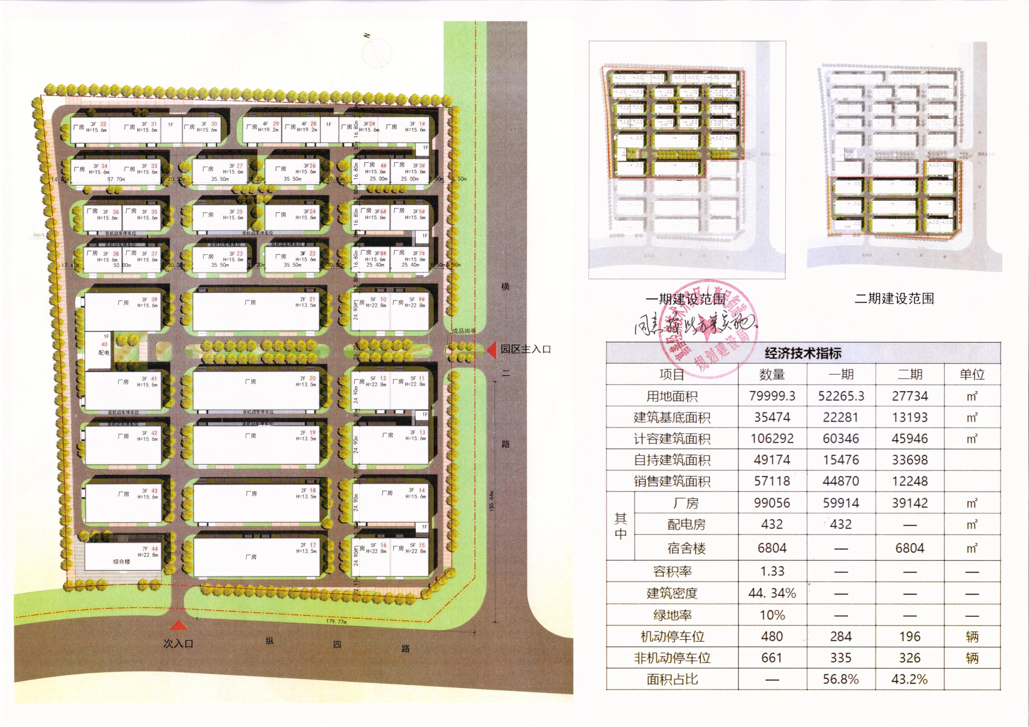 上海周边历史低价五证50年产权出售