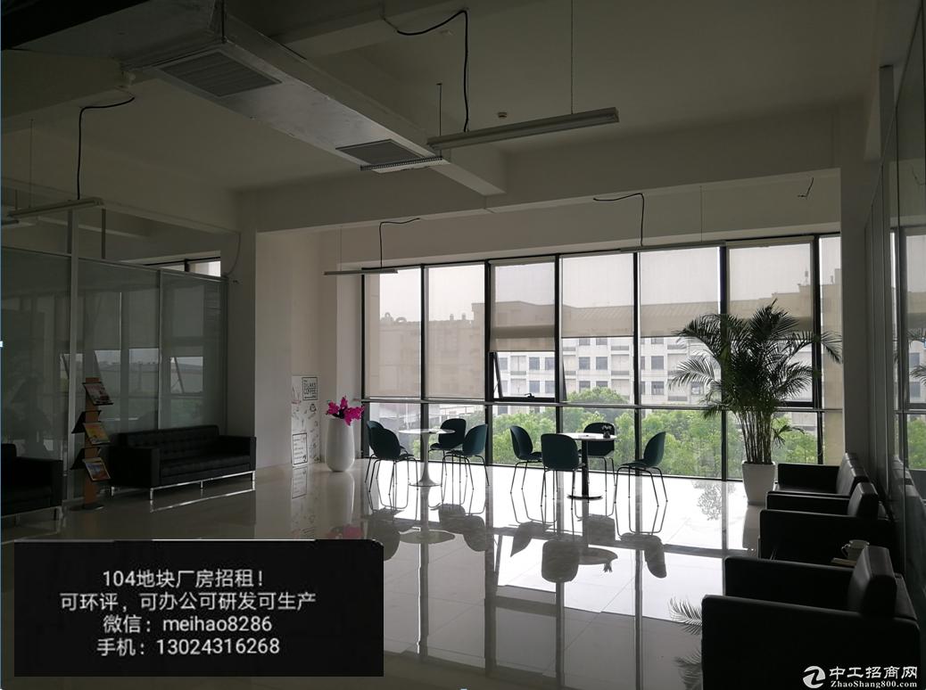 车墩精装修104办公写字楼及厂房,可环评可办公研发生产展厅
