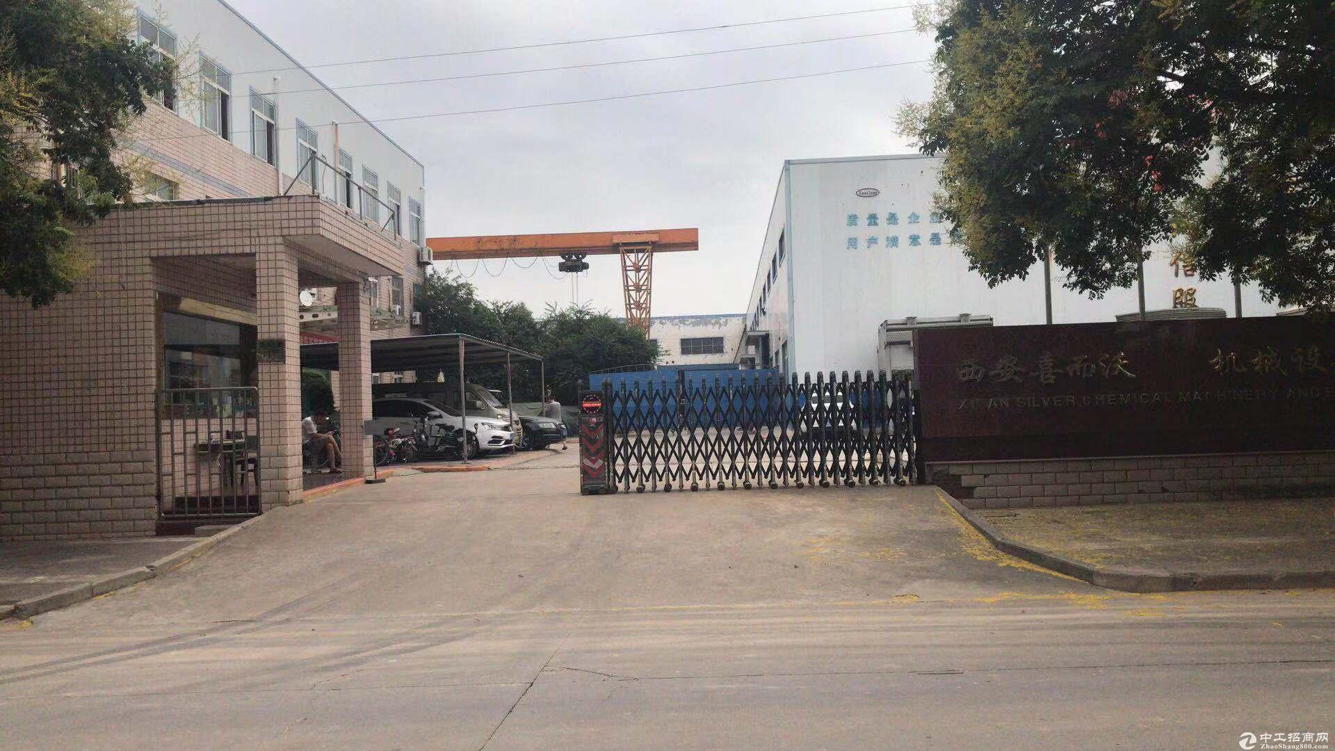 西安市泾河工业园10亩独立厂房及办公楼整园出租