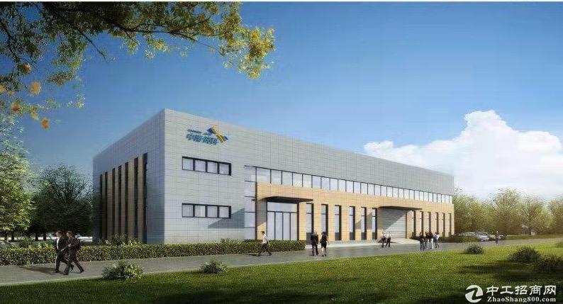50年产权工业用地标准厂房,西咸新区核心区位,低首付可按揭,高品质产业园区