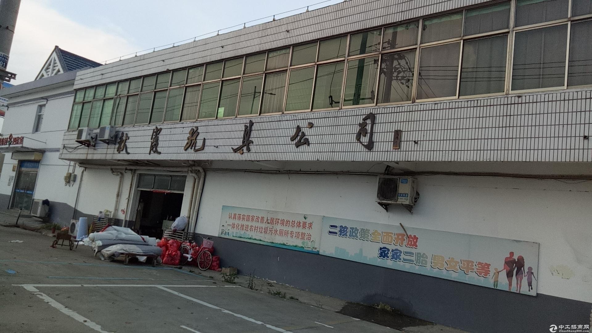 独门独栋高速口1公里,占地8亩证齐全,扬州南京半小时内-图3