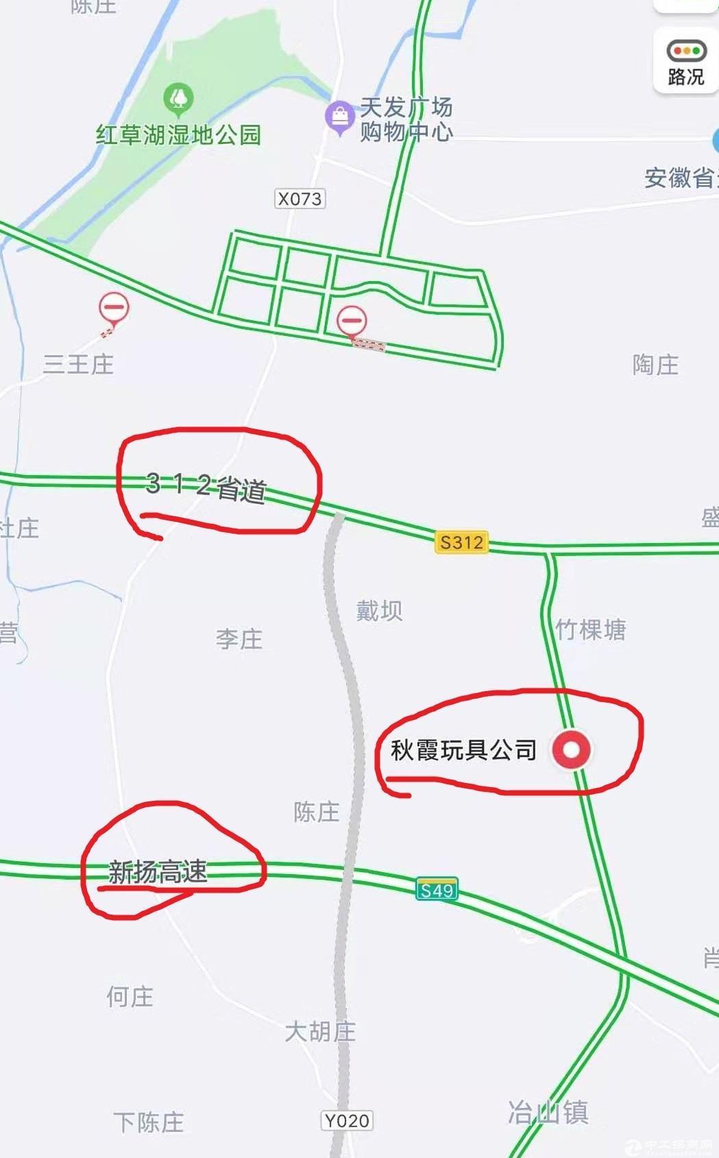 独门独栋高速口1公里,占地8亩证齐全,扬州南京半小时内-图4