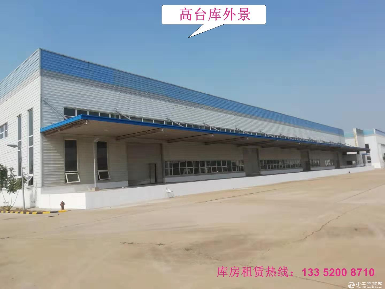 【8000平丙二类高台库】企业仓储、电商物流、快运快递之选!