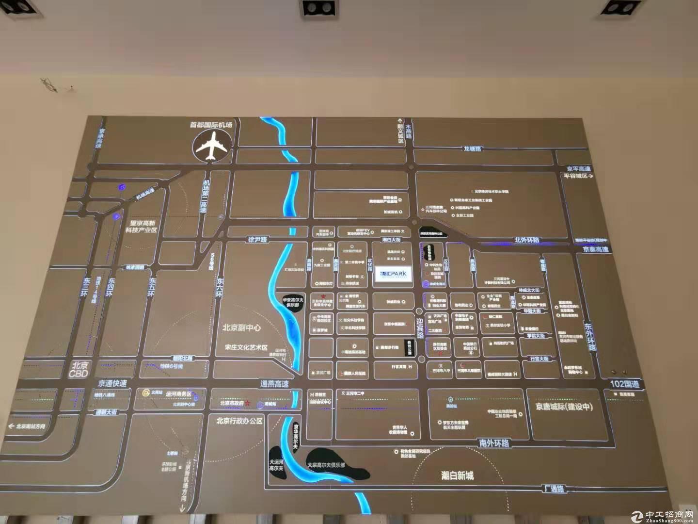 (售)隆达智汇PARK科技产业园500-1000平研发,办公楼,独立产权-图2