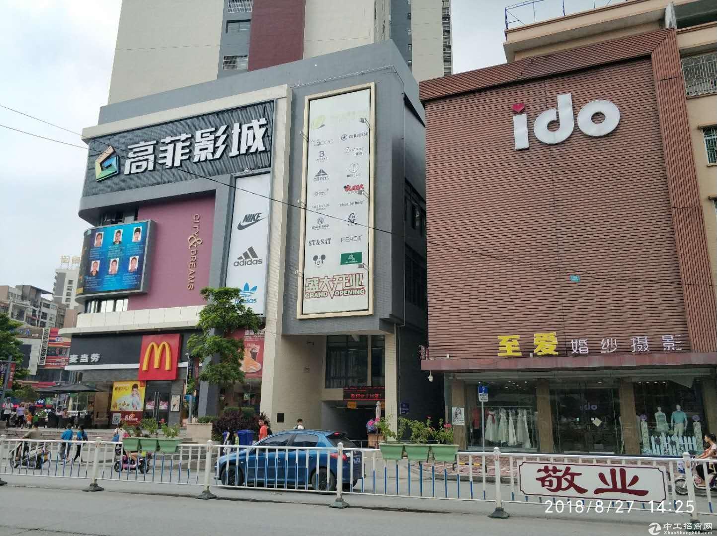 广宁县南街镇1000平方楼房、工场、厂房出租