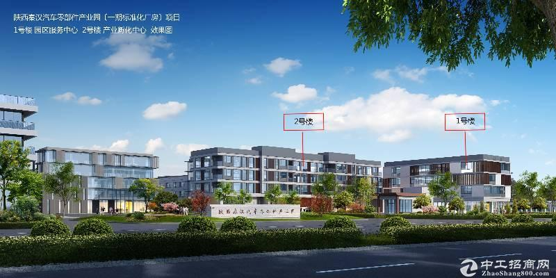 西安市秦汉新城1100-10000平钢构框架厂房出售50年产权