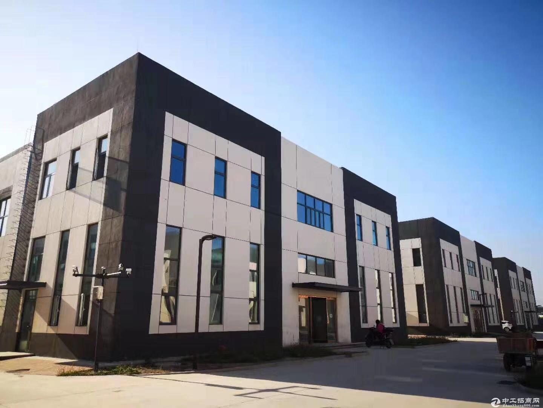 正规工业园区 独立产权 独栋单层 可环评注册