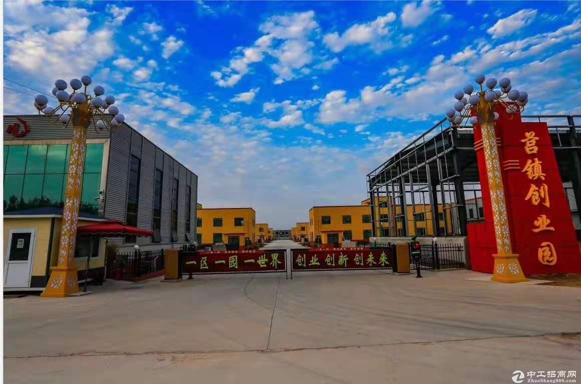 化工产业园,可落润滑油,水性漆 ,有环评,首付三成