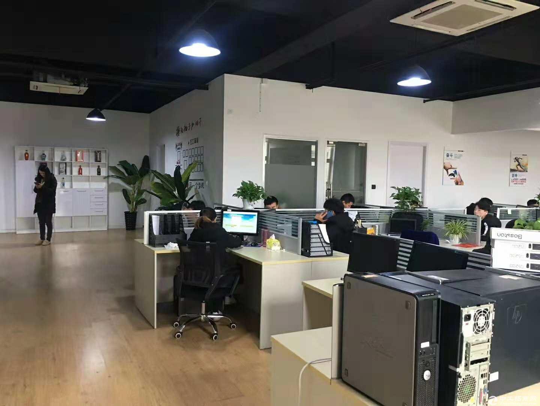 浦江小面积110平 260平 330平办公研发实验厂房招租