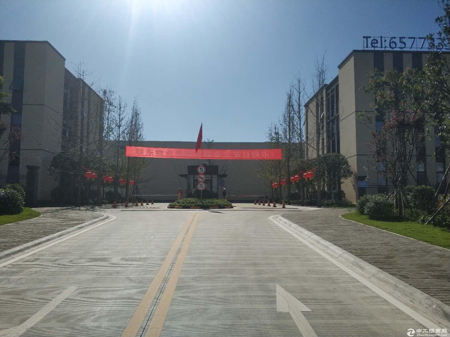 天府新区5G产业园厂房售6百平起,接受定制可按揭