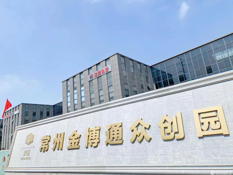 常州双层独门独院标准厂房首高9米出售