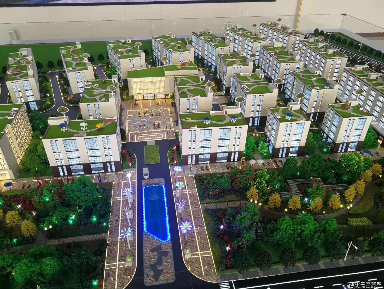 燕郊厂房 300平米起 送屋顶花园 可贷款 7.2米层高-图3