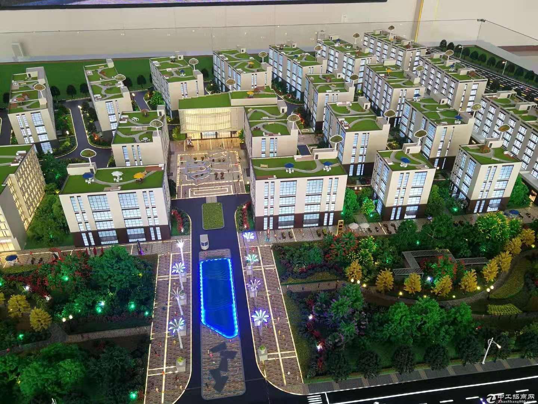 燕郊厂房出售 1200平标准厂房可分割 送屋顶花园 可贷款-图5