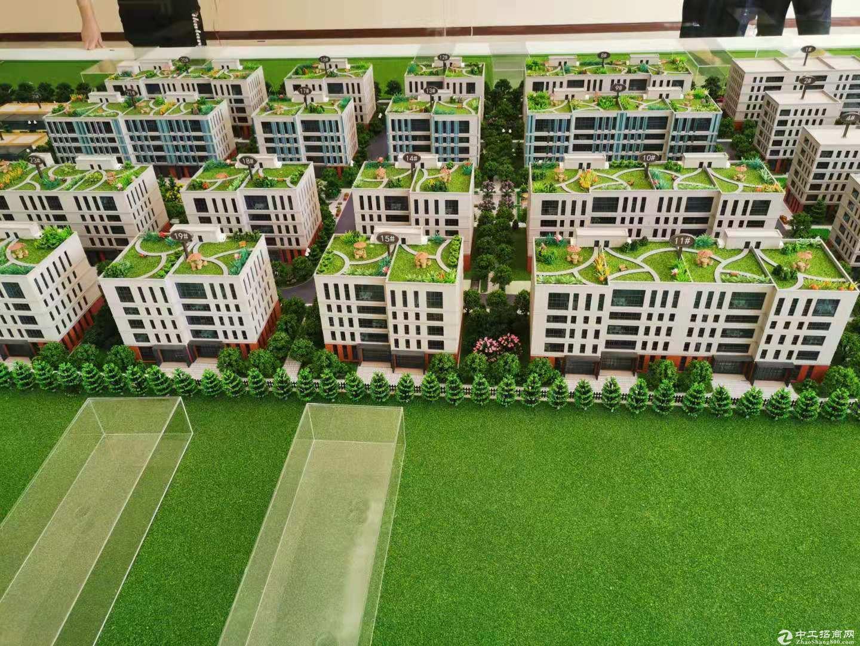 售隆达智汇PARK科技产业园 300-6000独立厂房办公楼有房本,图片1