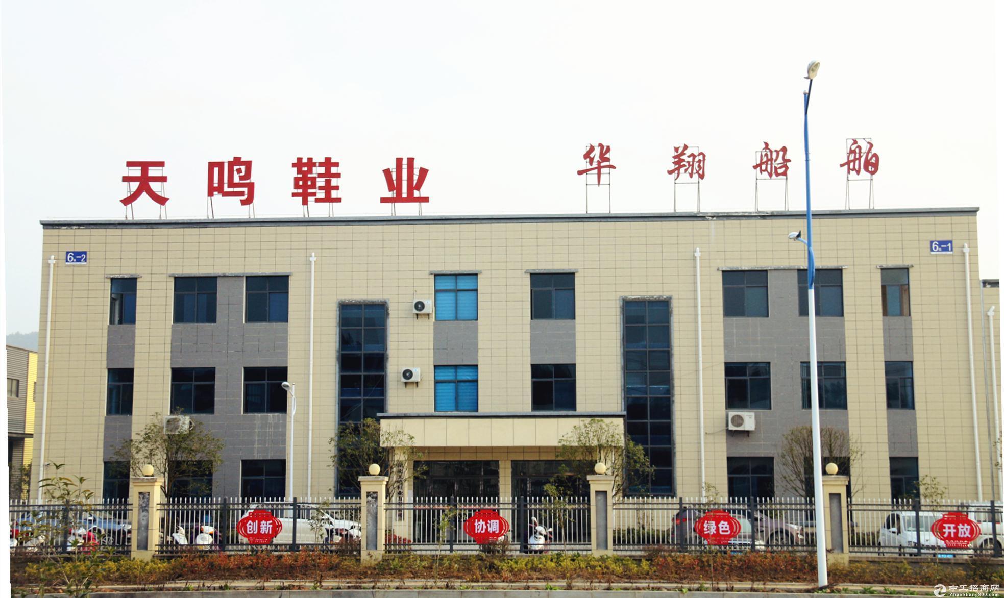英山毕昇科技产业园,1500㎡标准出售,高6.4米