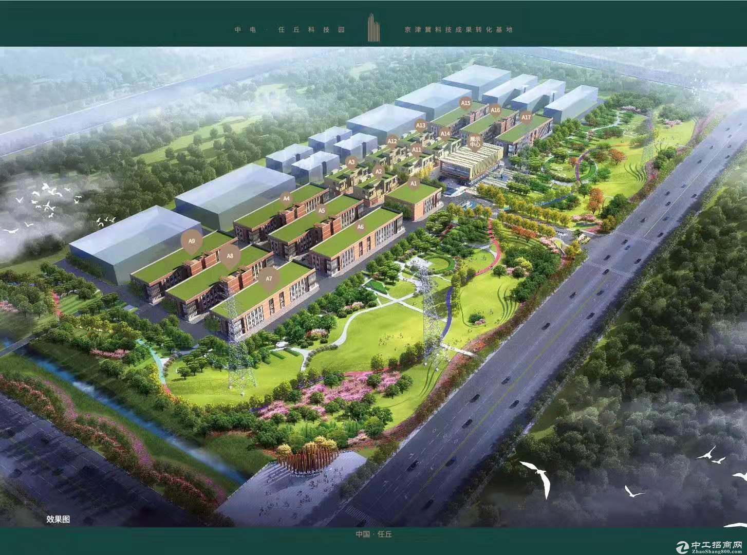 北京周边任丘科技园双层厂房出售可环评图片1