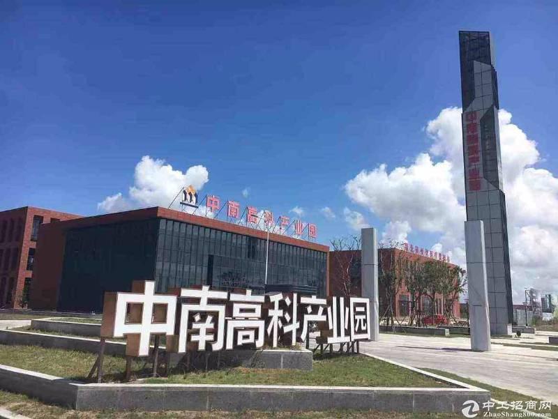 浙江稀缺单层钢结构厂房,层高10米,50年产权,杭长高速旁