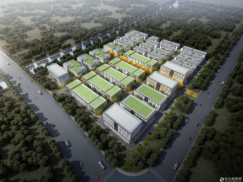 「联东U谷」4200方2层独栋厂房出售13068829555-图2