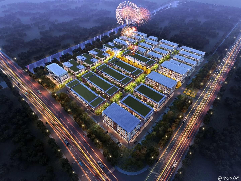 「联东U谷」4200方2层独栋厂房出售13068829555-图3