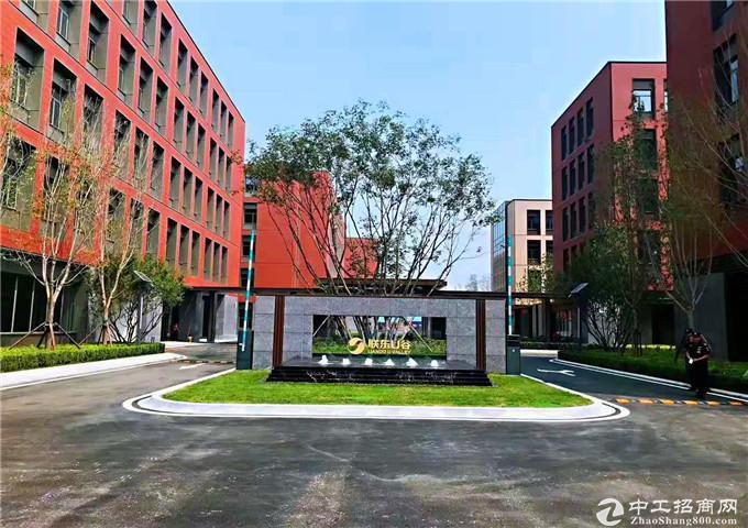 研发楼厂房办公楼 地铁口独栋可环评 正规大产权可研发生产办公-图2