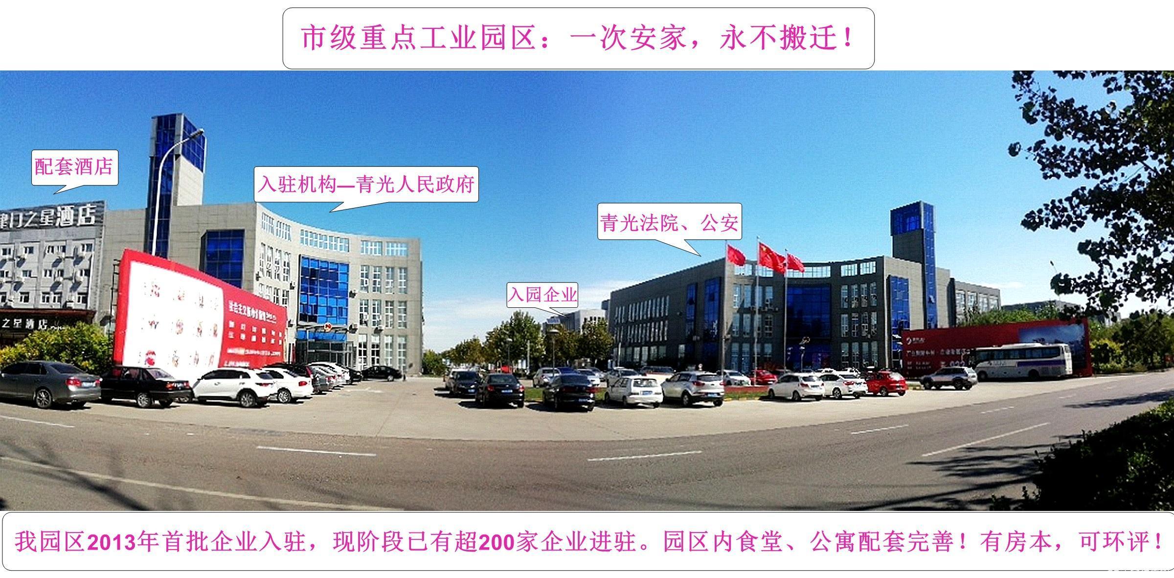 【北辰联东U谷】第四期厂房开盘在即,50年大产权,有独立房本-图2