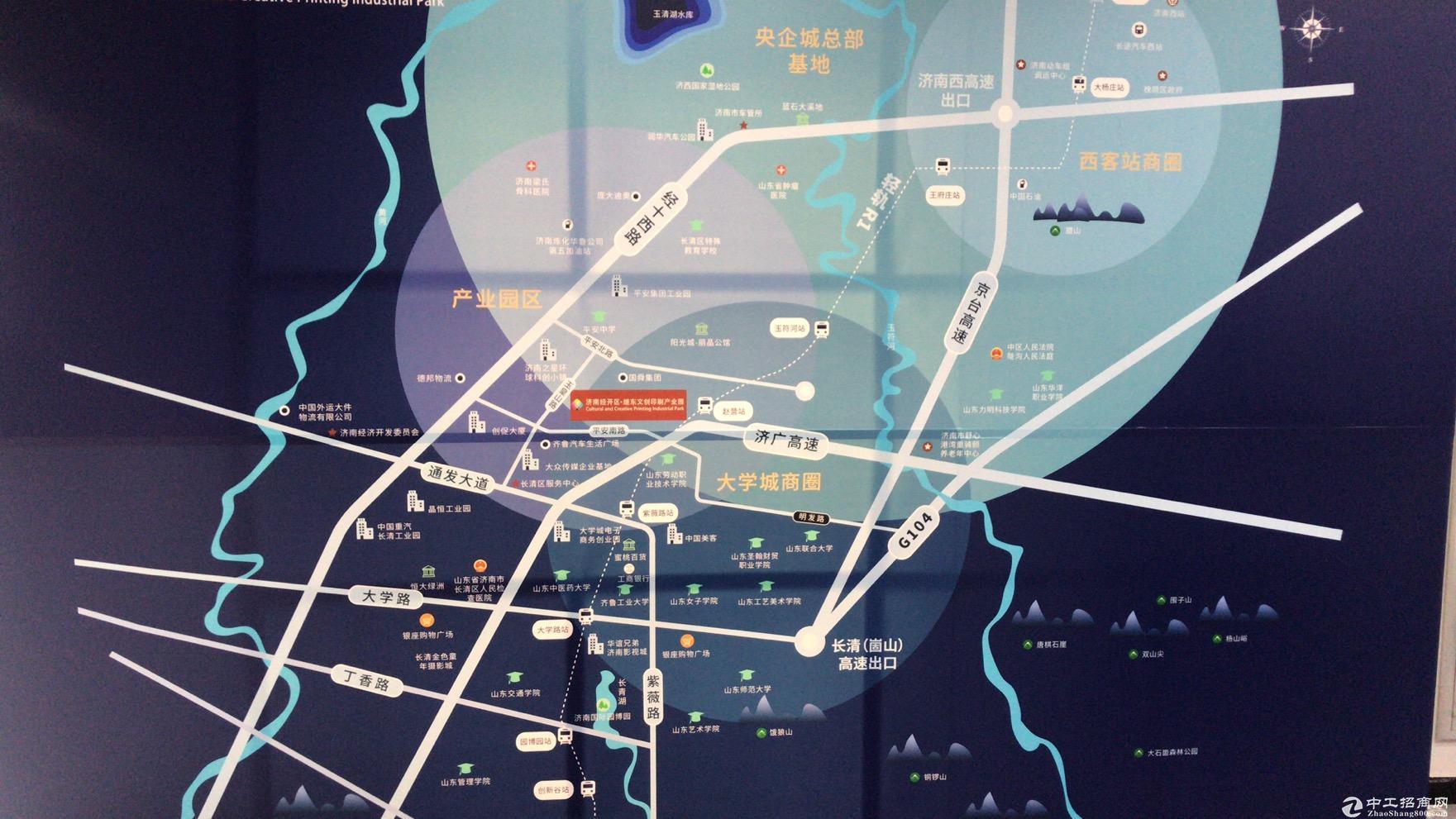 长清区大学城文创产业园、准现房50年产权。紧邻各大物流园、交通便捷。-图3