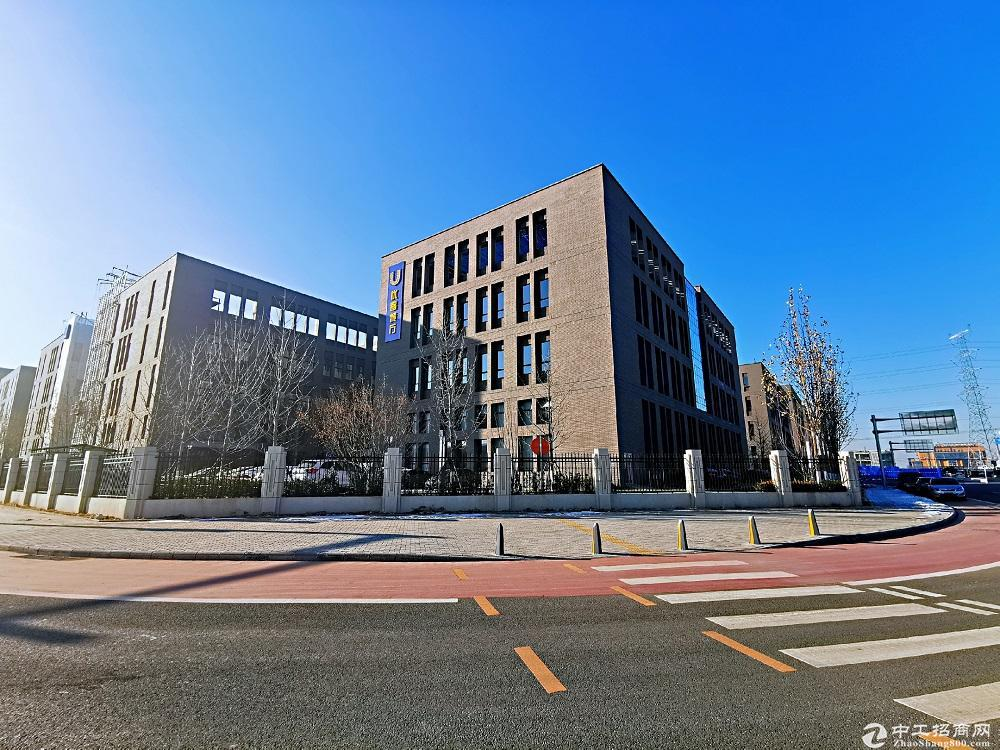 中关村生物医药专项园区 可享政策优惠/立项环评 标准层高5米