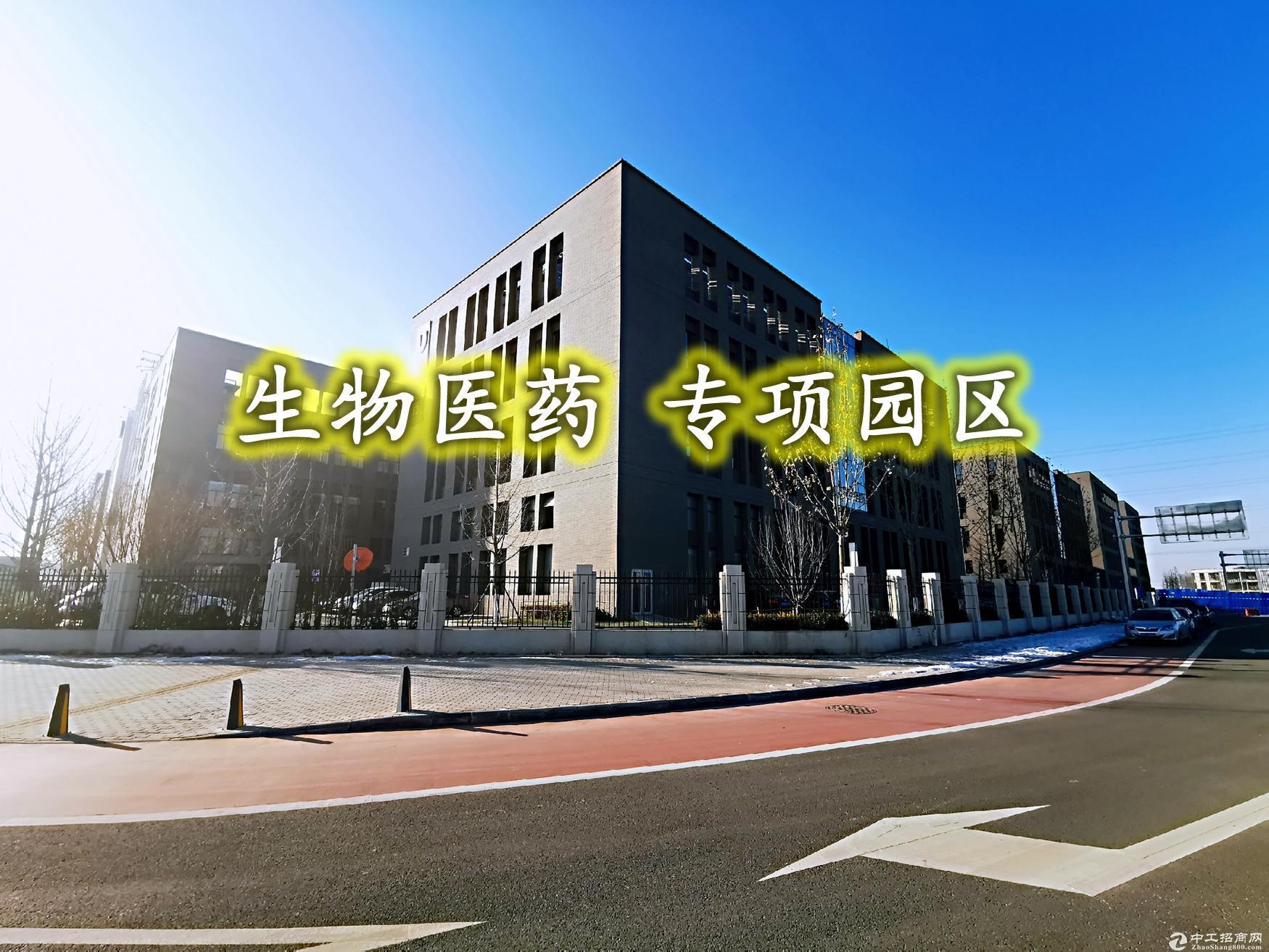 中检院西侧2400平厂房,研发生产可环评