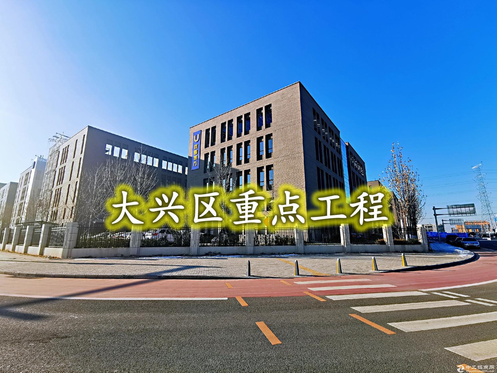 生物医药科技园首层1330平高7.2米厂房0佣金