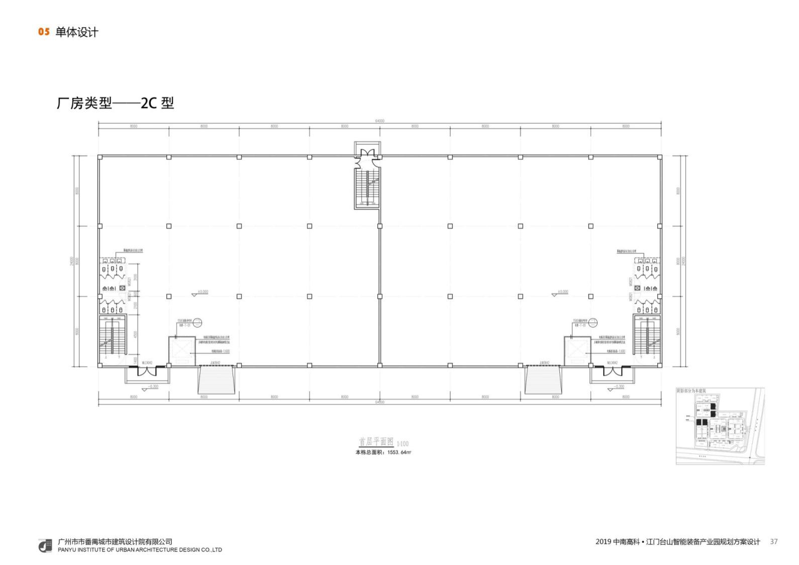 江门台山工业新城全新50年独立产权厂房出售