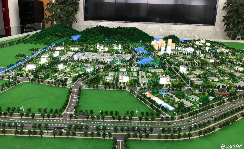 深江政府开发产业园——中南高科 新会司前50年产权可按揭