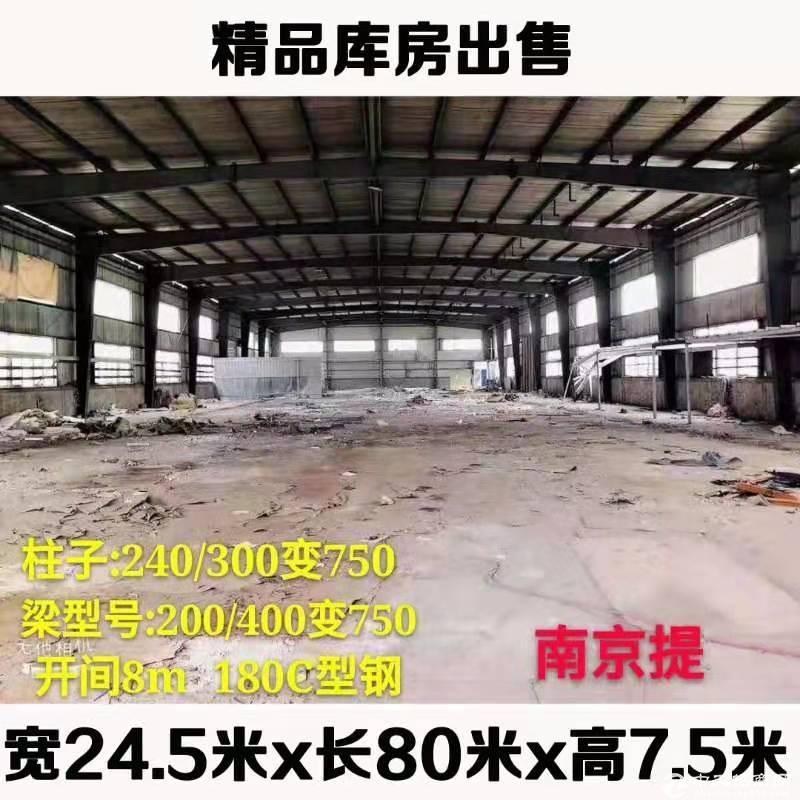 出售二手钢结构厂房旧二手钢结构厂房出售