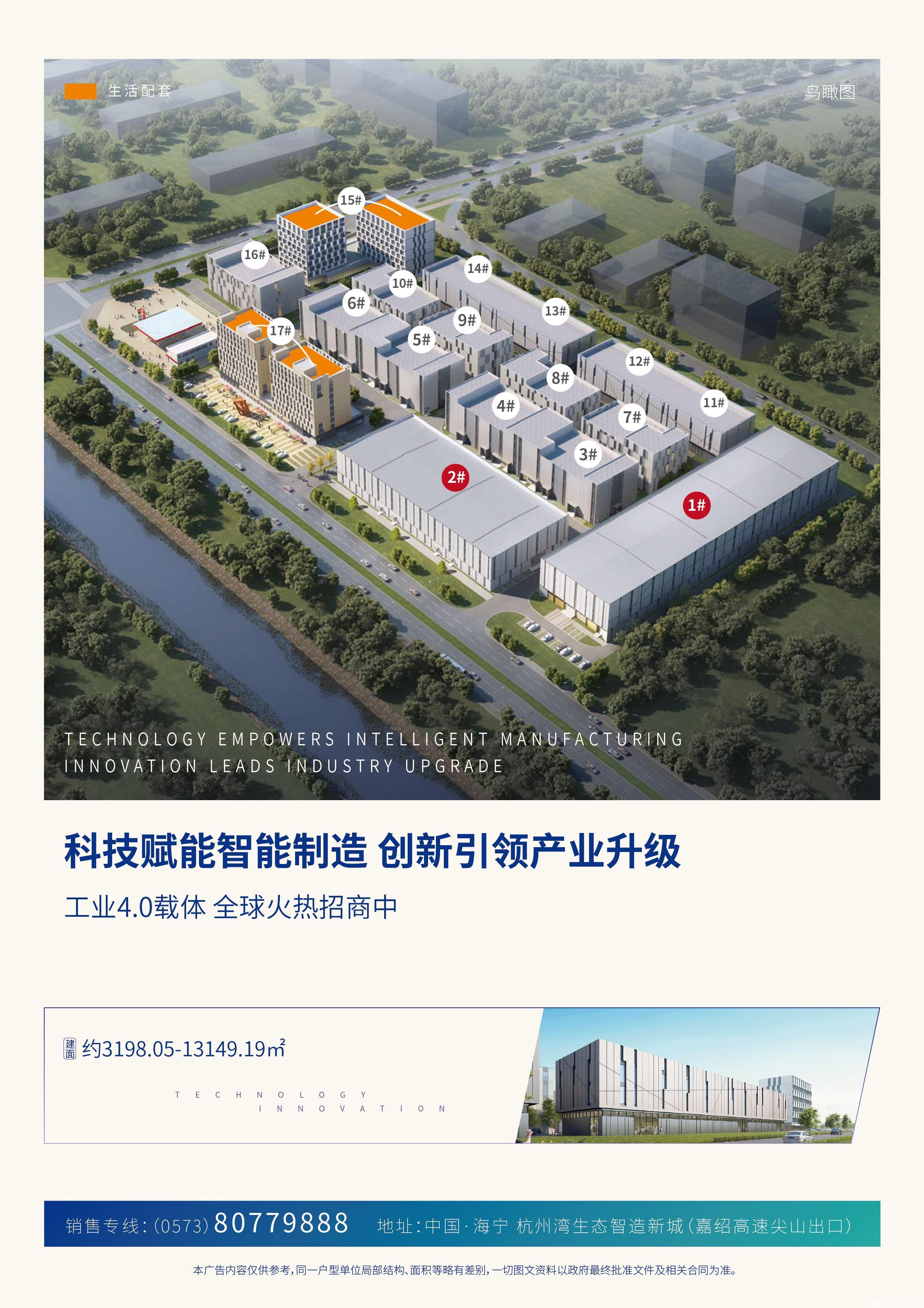 低价出租嘉绍大桥高速口子处单层14.6米层高厂房
