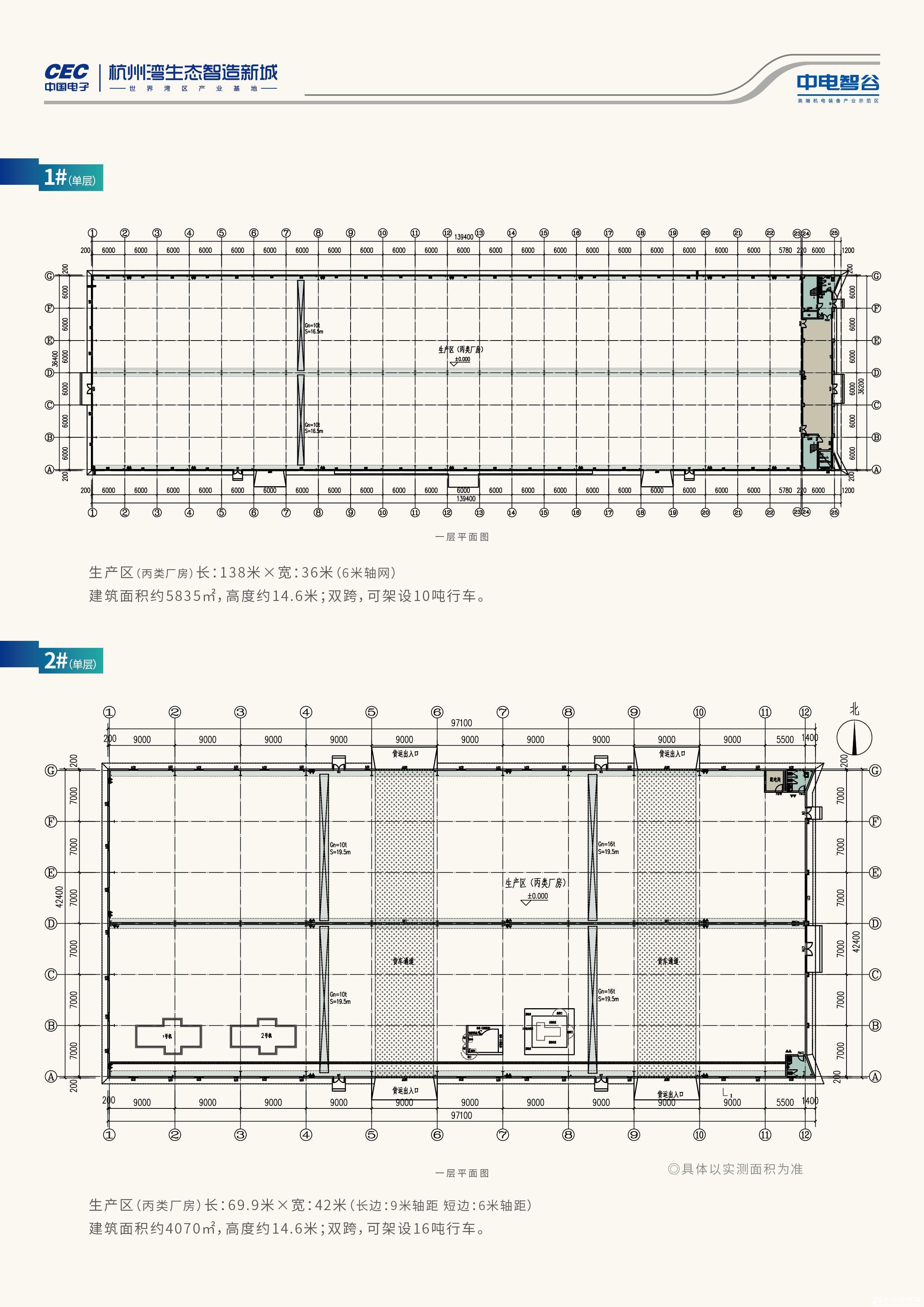 低价出租嘉绍大桥高速口子处单层14.6米层高厂房-图2