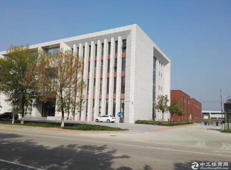 出售北京廊坊50年产权可注册环评研发生产厂房图片2