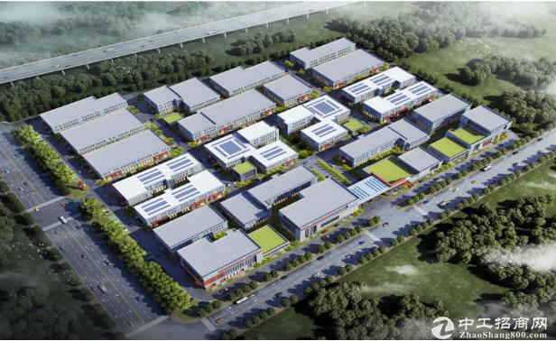 中南集团开发  价格超低  500−5000平标准化厂房50年产权可办环评可按揭