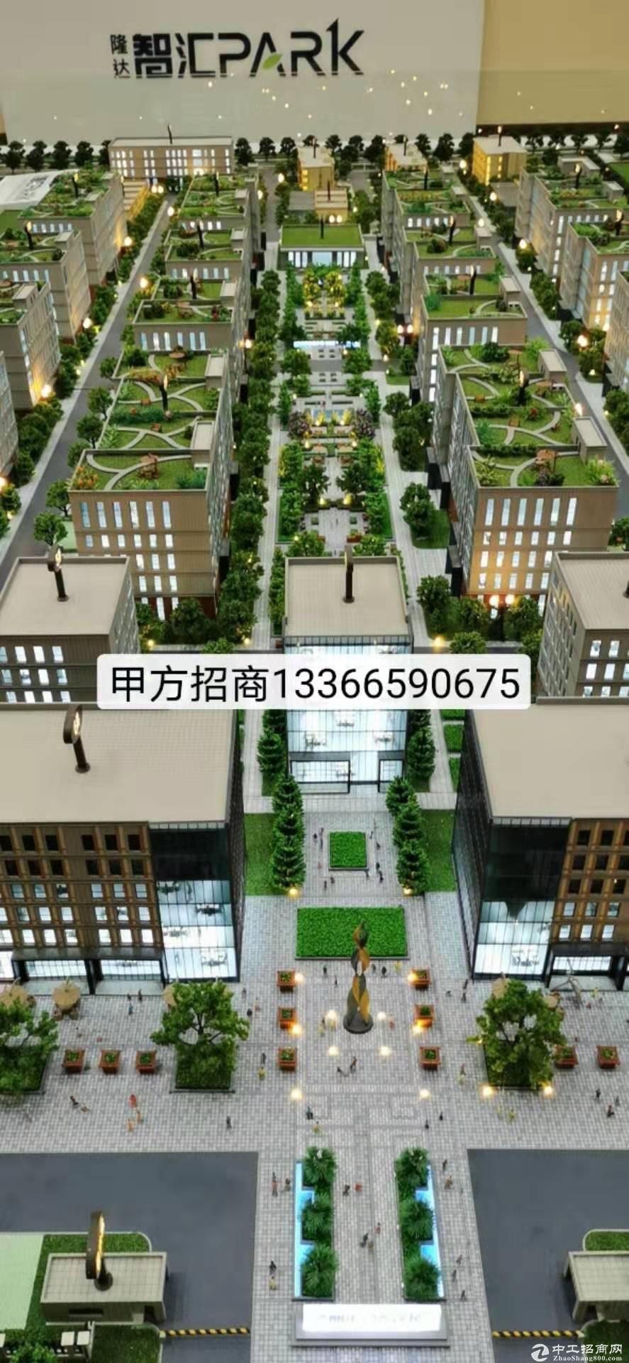 出售燕郊厂房独栋,300起-6800独栋自由组合
