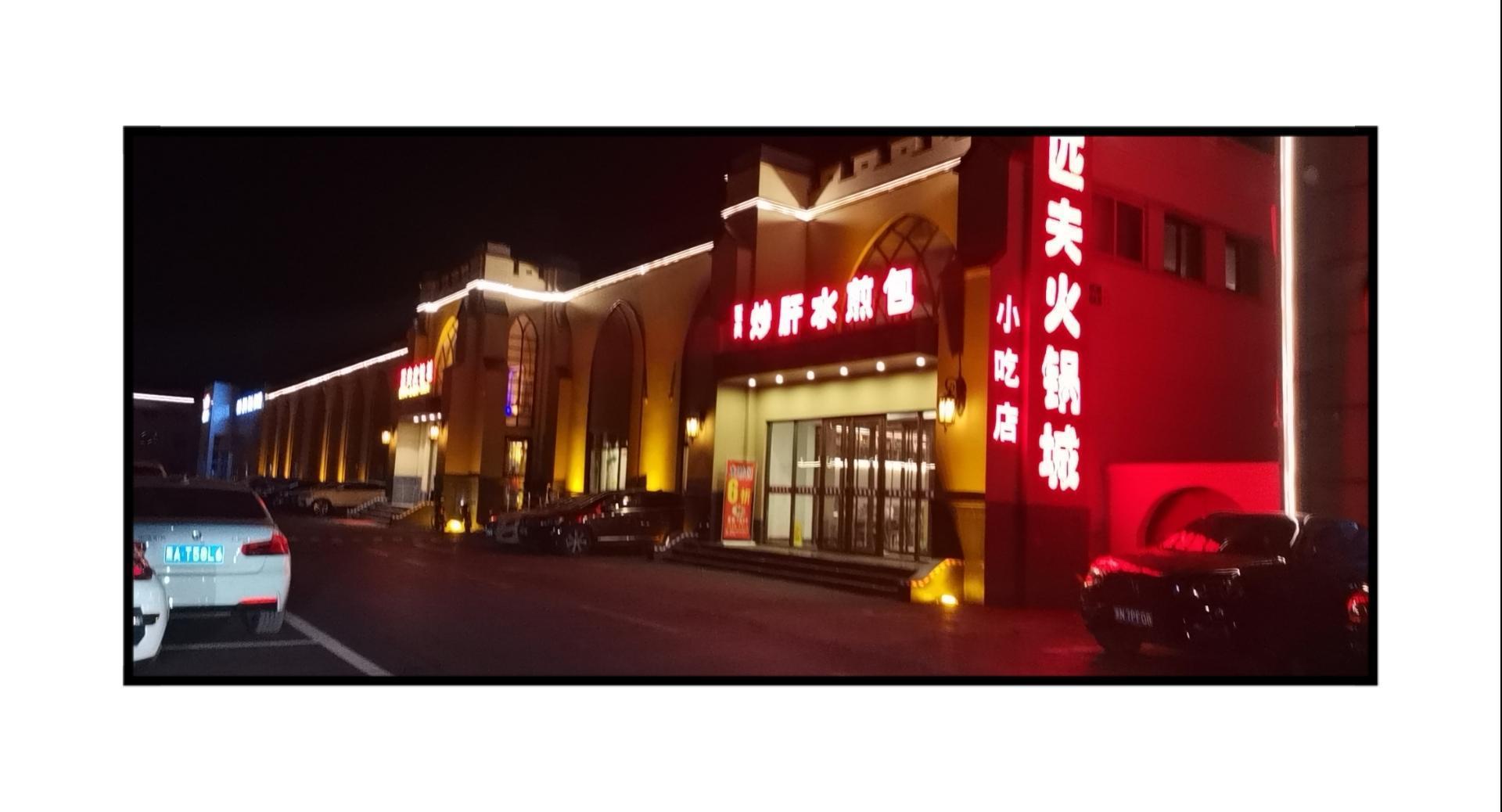 北京圣火广场8号厅厂房商铺出租