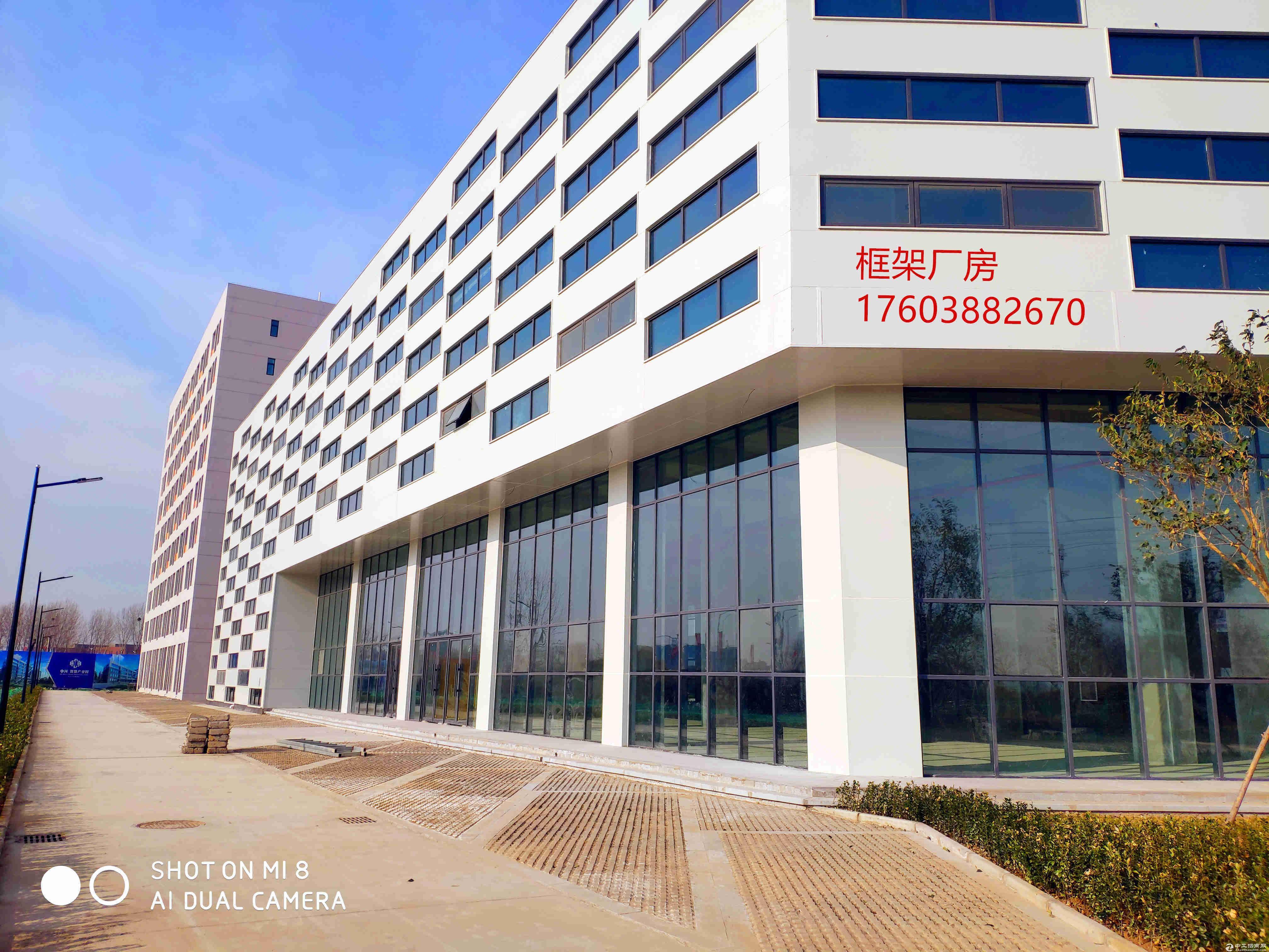 500-3000平厂房出售 可生产可环评可贷款 周边配套齐全-图2